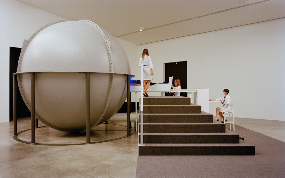 James Turrell, Garage Moscow